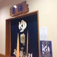 Photo taken at 水戸 御老公の湯 by hidea on 7/6/2013
