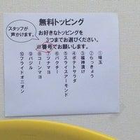 11/27/2013にhideaがカレーは飲み物。秋葉原店で撮った写真