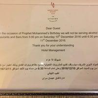 Photo taken at Ajman Saray, A Luxury Collection Resort by Karel 🇧🇪 M. on 12/10/2016
