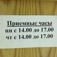 Photo taken at Управа района Ивановское by Натали on 3/13/2013