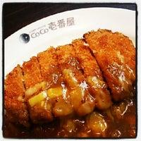 Photo taken at CoCo壱番屋 北区芝田一丁目店 by Yuki_zo on 9/29/2012