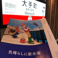 Photo taken at Marunouchi Line Otemachi Station (M18) by shigekym7 on 4/10/2018