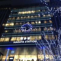 Photo taken at JR Hakata Station by snail 2. on 12/24/2012
