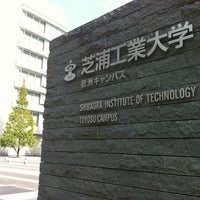 Photo taken at Shibaura Institute of Technology (Toyosu Campus) by Aysha J. on 9/26/2012