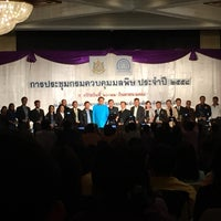 Photo taken at Convention Hall @ Ambassador City Jomtien by Banchakarn W. on 9/21/2015