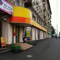 Photo taken at Кораблик by Dmitry N. on 10/4/2012