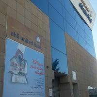 Photo taken at Ahli united Bank by Rashid W. on 9/28/2013