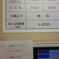 Photo taken at 蒲生野の湯 by かわたく on 7/9/2014