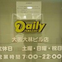 Photo taken at 大阪大林ビル by かわたく on 2/6/2014