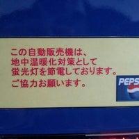 Photo taken at 大阪大林ビル by かわたく on 5/23/2014