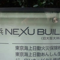 Photo taken at 大阪大林ビル by かわたく on 1/21/2014