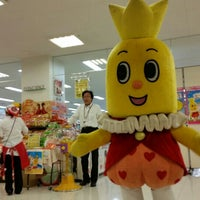 Photo taken at イズミヤ 神戸ハーバーランド店 by かわたく on 6/14/2015