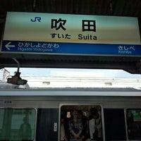 Photo taken at JR Suita Station by かわたく on 5/15/2013
