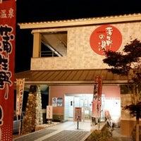 Photo taken at 蒲生野の湯 by かわたく on 5/13/2015