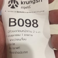 Photo taken at ธนาคารกรุงศรีอยุธยา (KRUNGSRI) by Jinny T. on 6/24/2017
