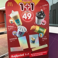 Photo taken at McDonald's by Jinny T. on 8/22/2017
