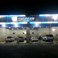 Photo taken at مغاسل الريادة للسيارات / Car Wash by Yasser A. on 10/18/2013