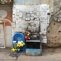 7/13/2016 tarihinde Gonzalo O.ziyaretçi tarafından El Encanto Peruano'de çekilen fotoğraf