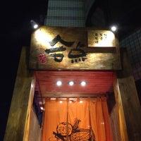 Photo taken at 合点 海老名店 by Hiroyuki S. on 1/26/2013