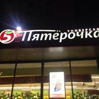 Photo taken at Пятерочка by Pavlik on 8/4/2016