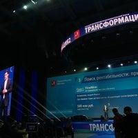 Das Foto wurde bei СК «Олимпийский» von Olga F. am 2/20/2018 aufgenommen