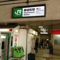 Photo taken at Okachimachi Station by Shingo O. on 10/8/2012