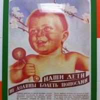 Photo taken at Пончики by Oleg G. on 7/13/2014