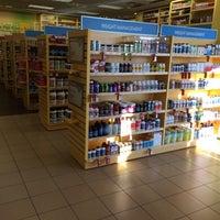 Photo taken at The Vitamin Shoppe by Jacki P. on 12/11/2013