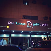 Photo taken at dr's lounge by Wael A. on 10/10/2015