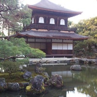 Photo taken at Ginkaku-ji Temple by しょうたろー on 2/9/2013