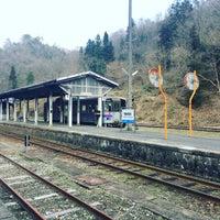 Photo taken at Bingo-Ochiai Station by moogle m. on 4/1/2017