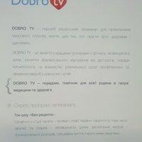 Photo taken at телеканал DOBRO-TV by Andrey G. on 9/25/2012