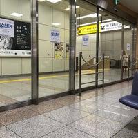 Photo taken at JR 京都駅 新幹線待合室 by Masayuki O. on 12/30/2017