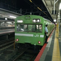 Photo taken at JR 京都駅 8-9-10番ホーム by kenjin on 9/8/2013