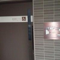 Photo taken at 香里園かほりまちガーデン KAORI-MACHI GARDEN by kenjin . on 1/26/2014