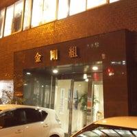 Photo taken at 株式会社 金剛組 本社 by kenjin . on 10/26/2012