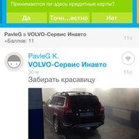 Photo taken at VOLVO-Сервис Инавто by PavleG K. on 1/11/2014