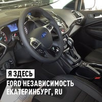 Photo taken at Ford Независимость by Максим on 4/10/2013