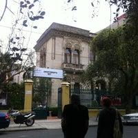 Photo taken at Universidad De La Comunicación by Arturo😃 R. on 9/29/2012