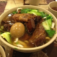 Photo taken at Shanghai Noodle House by Christine L. on 11/22/2012
