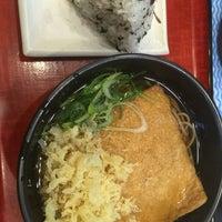 11/20/2016にBob ボ.が麺家 新大阪下り店で撮った写真