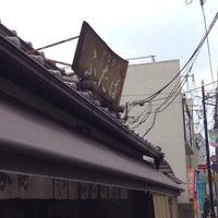 Photo taken at いなり ふたば by Bob ボ. on 7/30/2013