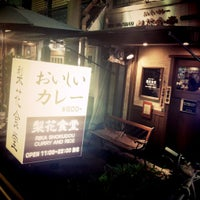 Photo taken at Rika Syokudo by Bob ボ. on 9/21/2012