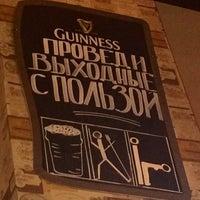 Снимок сделан в Ирландский паб О'Хара пользователем Александр Д. 11/1/2013
