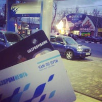 Photo taken at Газпромнефть АЗС № 116 by Андрей Г. on 4/22/2013