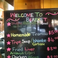 Photo taken at Bereket Turkish Restaurant by Ken S. on 9/1/2014