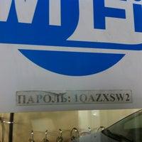 Photo taken at Замена Масла в ДВС by Eugene N. on 3/24/2013
