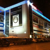Photo taken at ТРЦ БУМ сити by Stepan N. on 12/11/2012