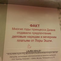 Photo taken at Лора Эшли / Laura Ashley by Софья Л. on 6/26/2013