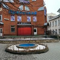 Photo taken at Кафе - Бар «Банги» by Евгений Г. on 2/23/2014